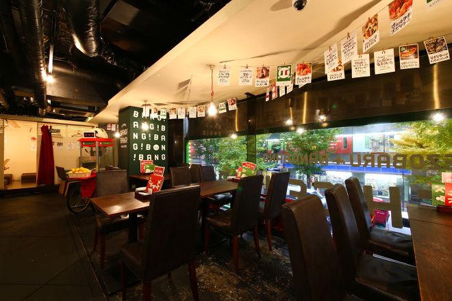 北海道イタリアン居酒屋エゾバルバンバン 南3条店_1