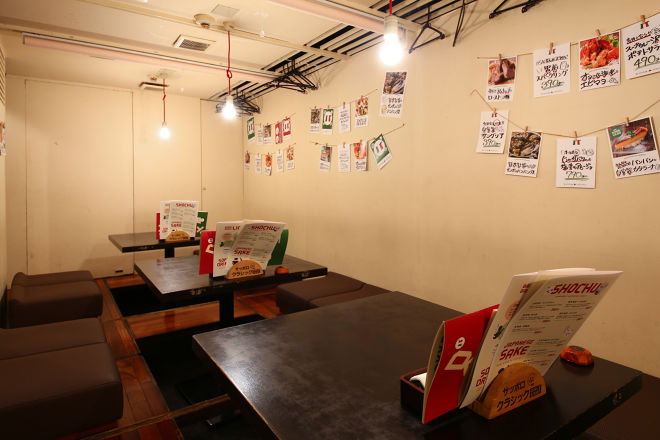 北海道イタリアン居酒屋エゾバルバンバン 南3条店_2