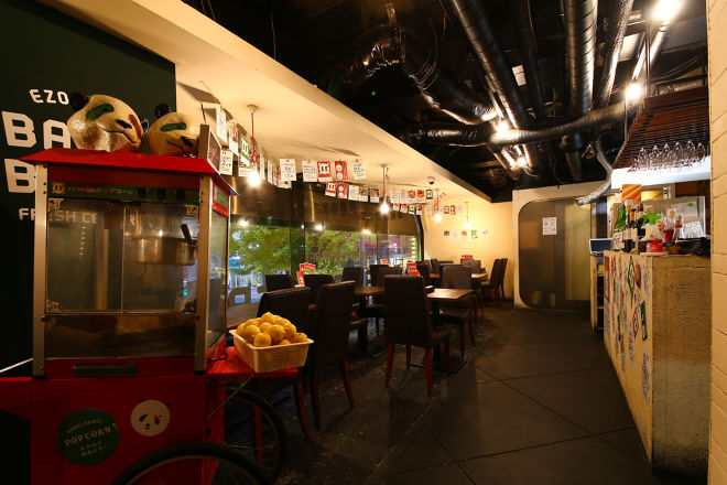 北海道イタリアン居酒屋エゾバルバンバン 南3条店_8