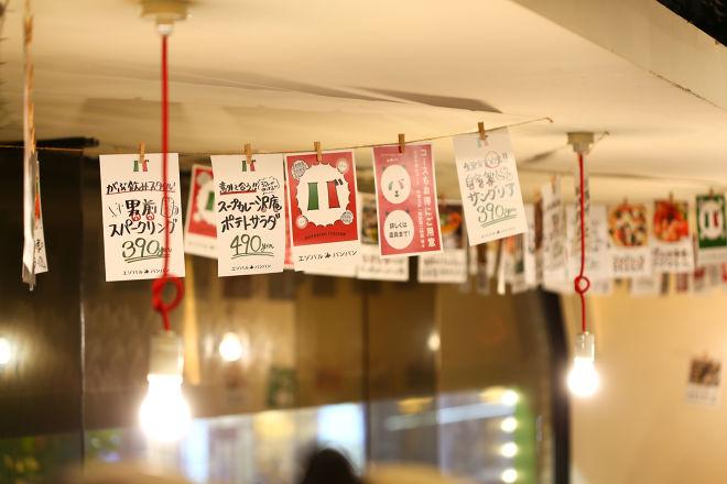 北海道イタリアン居酒屋エゾバルバンバン 南3条店_11