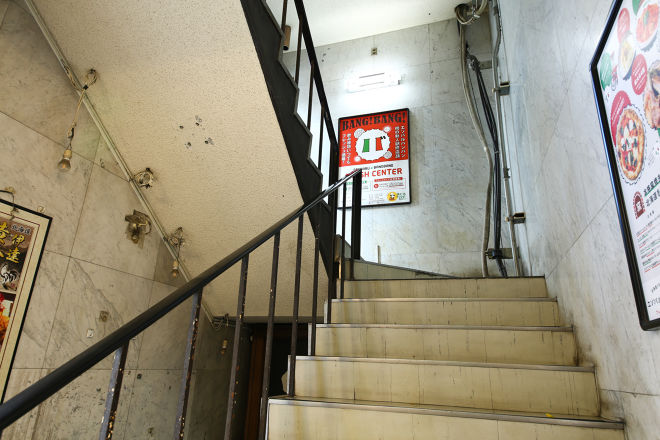 北海道イタリアン居酒屋エゾバルバンバン 南3条店_29