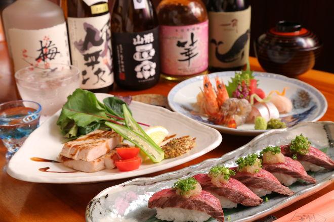 Food & Drink 華