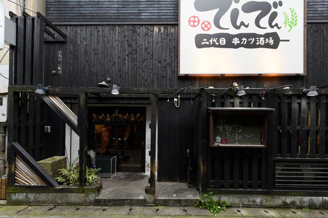 二代目串かつ酒場 田田_12