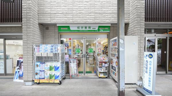 松井薬局西院店