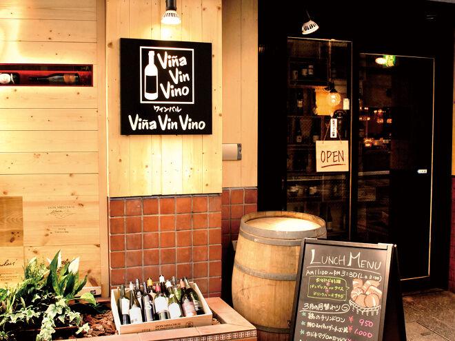 Vina Vin Vino 新宿店_7