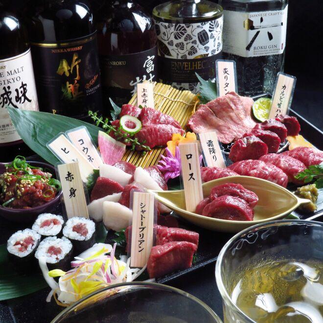 桜肉料理 馬舌屋 小伝馬町店