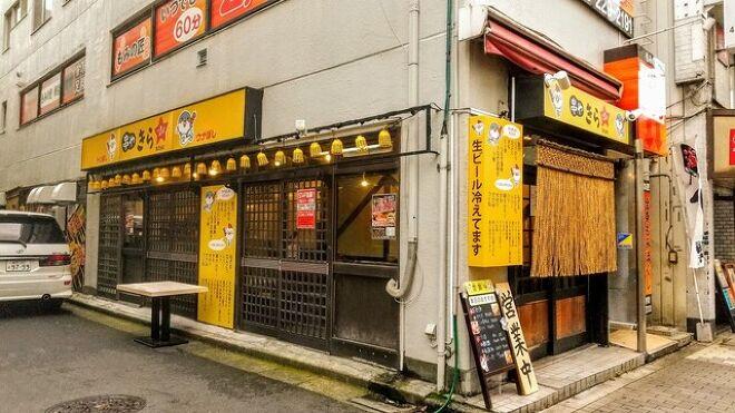 串や きら★ 蕨店_24