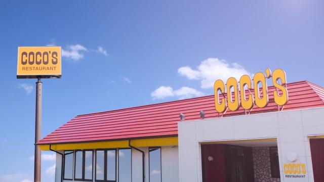 ココス 小平店