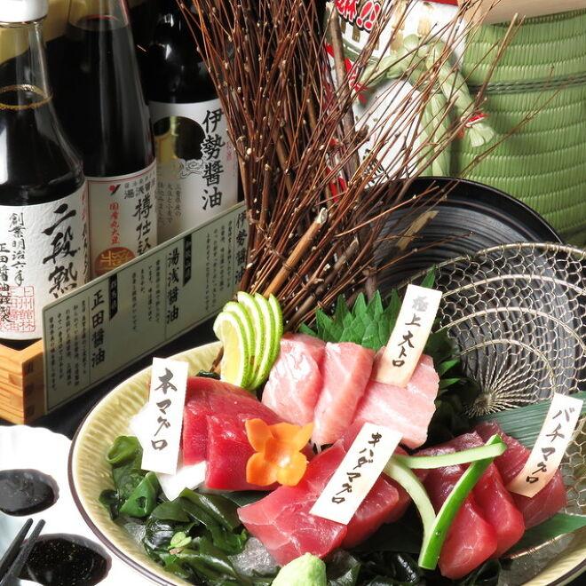 マグロ 日本酒 光蔵 名駅