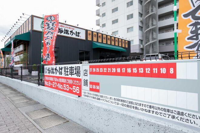 山陰海鮮炉端かば 加西店_29