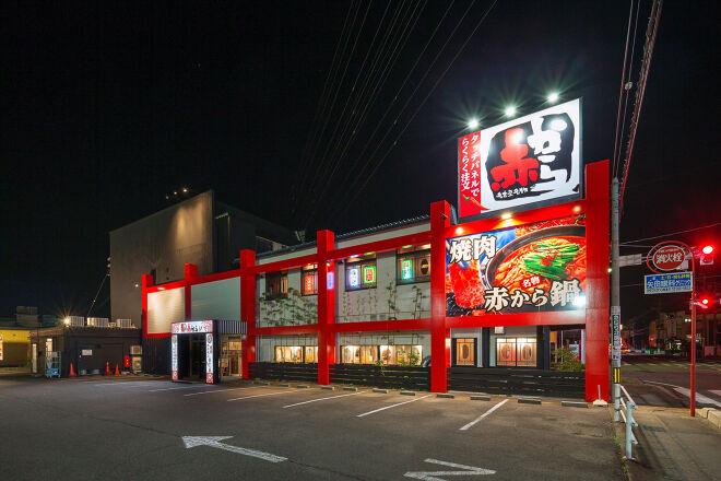 赤から 渋谷宮益坂店_24