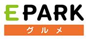 EPARKグルメ ロゴ
