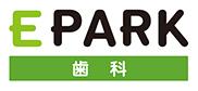 EPARK歯科 ロゴ