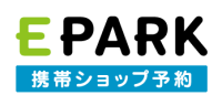 EPARK携帯ショップ予約 ロゴ