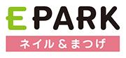EPARKネイル&まつげ ロゴ