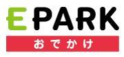 EPARKおでかけ ロゴ